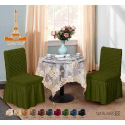 """Чехлы для мебели (стулья 2 шт) """"Love you"""" олива (24)"""