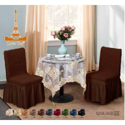 """Чехлы для мебели (стулья 2 шт) """"Love you"""" шоколад (9)"""