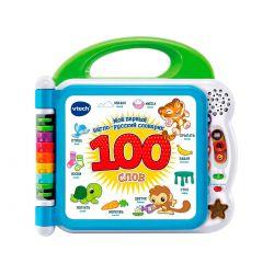 Развивающая игрушка VTech - Англо-русский словарик - 100 слов (80-601526)