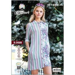 "Платье ""Cocoon"" 24509 (m015512, m015513, m015514, m015515)"