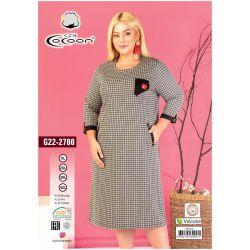 "Платье (туника) ""Cocoon"" 22-2700 (m017057, m017058, m017059, m017060)"